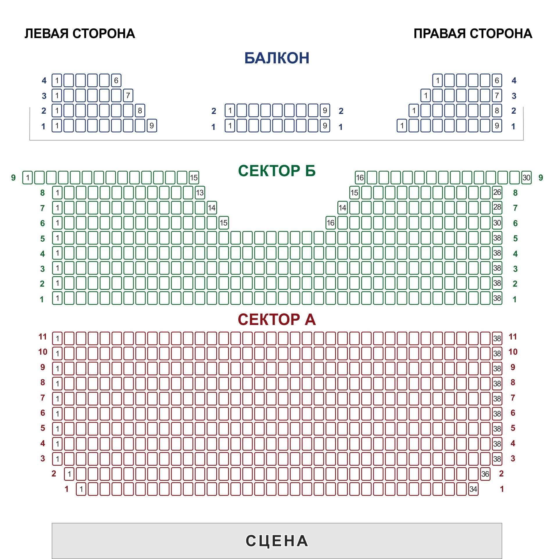 Роман виктюк театр схема зала